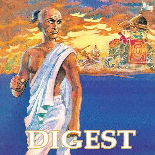 Chanakya And Chandragupta Maurya Double Digest - Amar Chitra Katha Comics