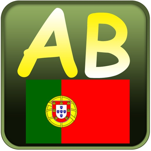 Portuguese Typing Class
