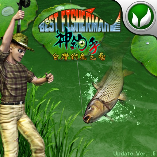 Best Fisherman for Taiwan