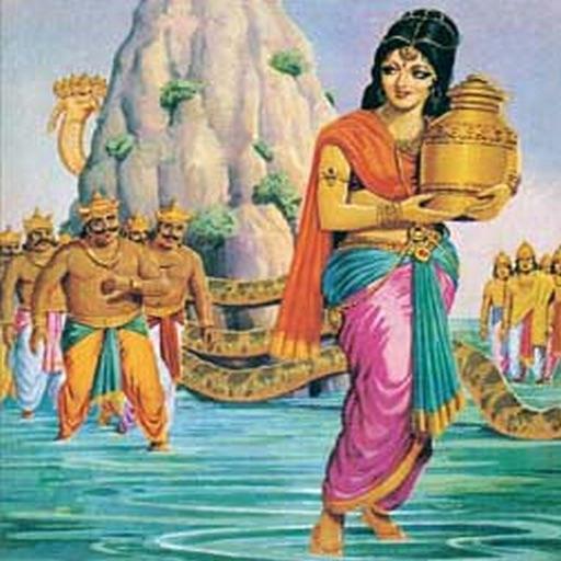 Churning of The Ocean (Vishnu Saves Creation) - Amar Chitra Katha Comics