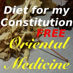 Health care for my constitution(oriental medicine) lite