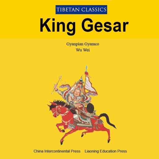 King Gesar--Tibetan Classics