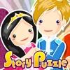 ストーリーパズル - 姫愛 - iPadアプリ