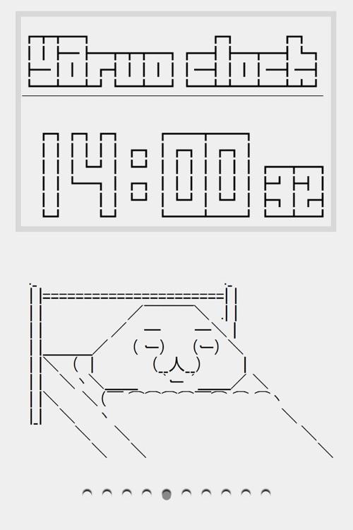 Yaruo'clock