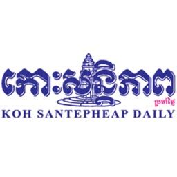Kohsantepheap Daily for iPad