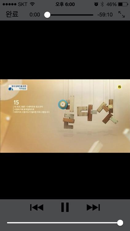 애플파일 - 다운로드 for 영화,드라마,애니,만화,교육 screenshot-3