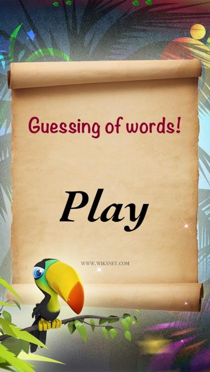Guessing of words! screenshot-4