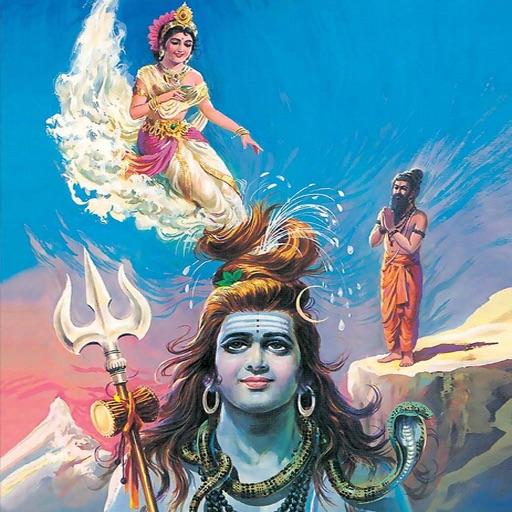 Ganga (The Divine Beauty) - Amar Chitra Katha Comics