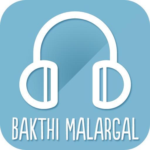 Arulmihu Sivan Kovil - Bakthi Malargal