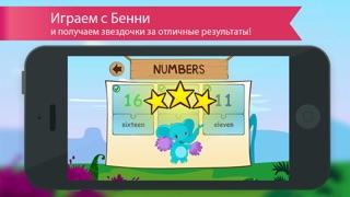 Английский язык для детей с Бенни. Изучаем цвета, цифры, одежда, семья и приветствия, фрукты и еда, животные и запоминаем произношение FREE Скриншоты7