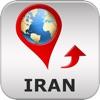 イラン 旅行地図 - Offline OSM Soft