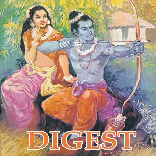 Rama Digest (5 Comics - Rama, Sons Of Rama, Hanuman, Hanuman To The Rescue and Ravana Humbled) - Amar Chitra Katha Comics