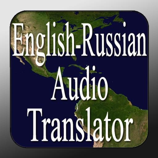 English to Russian Audio Translator