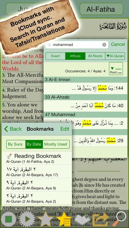 Quran Majeed - Sheikh Abdul Basit screenshot-3