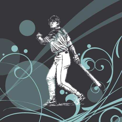Ultimate Baseball Players Collection