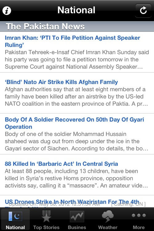 Pakistan News, Online Paper screenshot-0