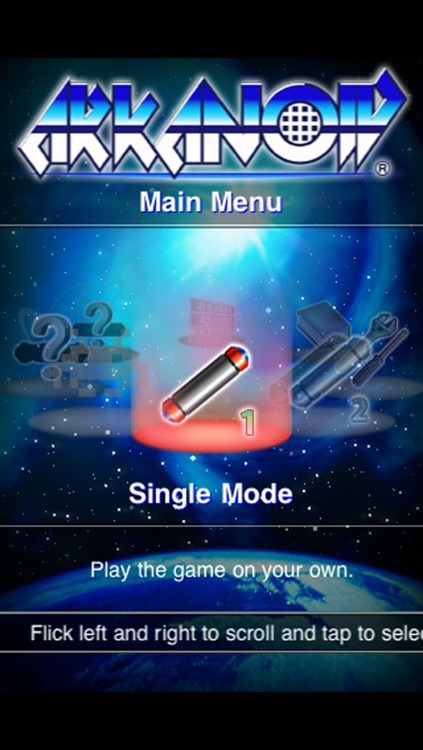 ARKANOID screenshot-1