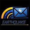 地震リスト