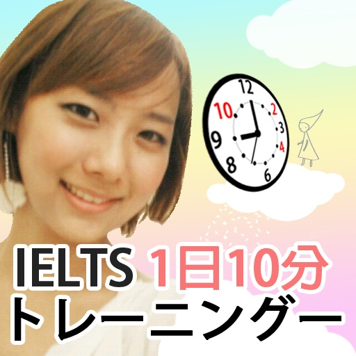IELTS 1日10分トレーニングー-IVY英語 icon