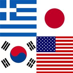 Flags Quiz Mania