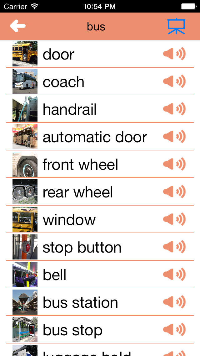 1500 Basic Sight Words + British English Pronunciation   App