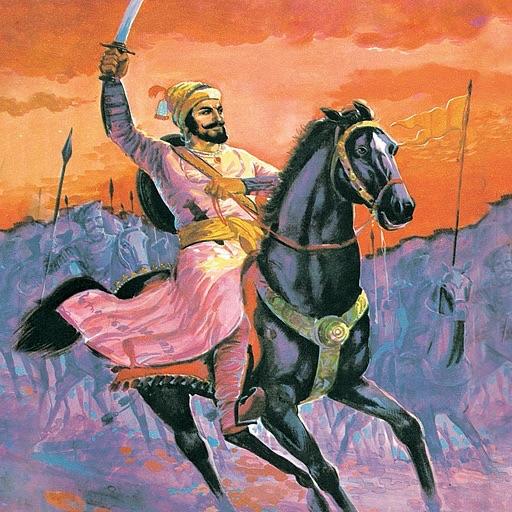Shivaji - The Great Maratha Warrior - Amar Chitra Katha Comics