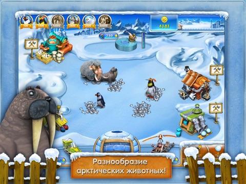 Скачать Веселая ферма 3 — Ледниковая эра HD