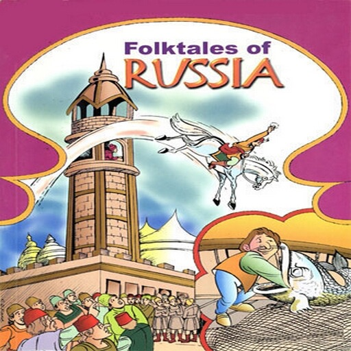 Folk Tales of Russia -Part 3 (Entertaining stories from Russia(3 of 3))  -  Amar Chitra Katha TINKLE Comics