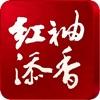 红袖添香阅读器iPad版 - iPadアプリ