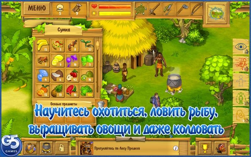 Остров: Затерянные в океане 2® (Полная версия) скриншот программы 4