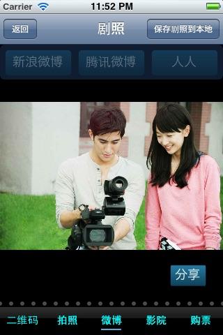 download 倾城之泪 apps 1