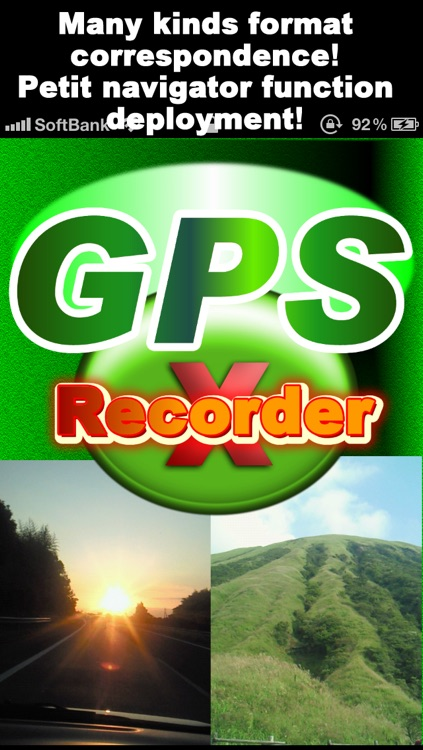 GPSRecorder Free screenshot-2