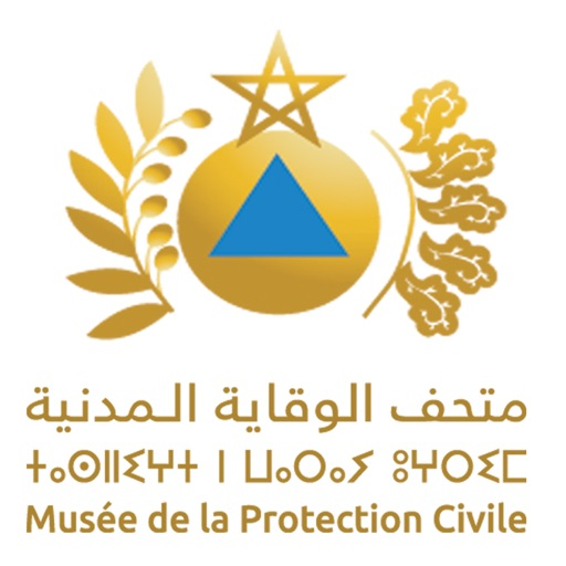 Musée Protection Civile icon