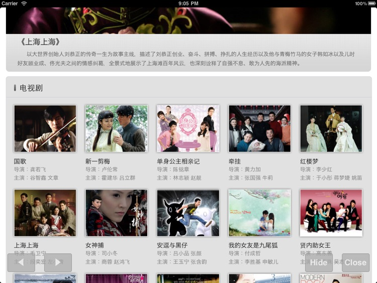 Miu Term HD screenshot-4