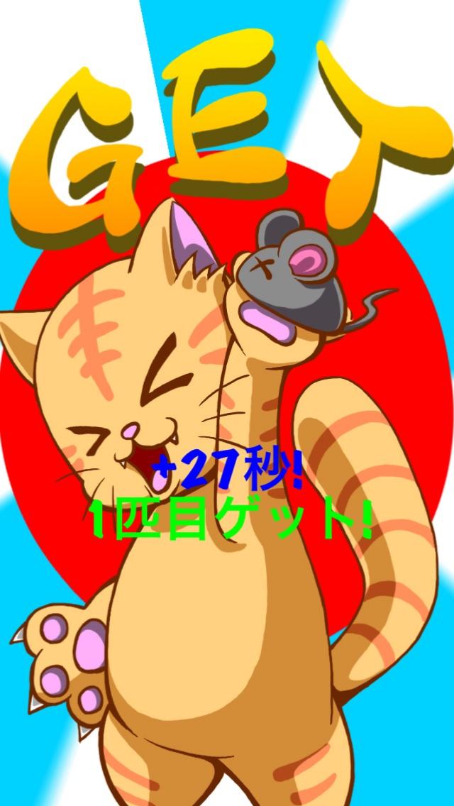 猫まっしぐら紹介画像2