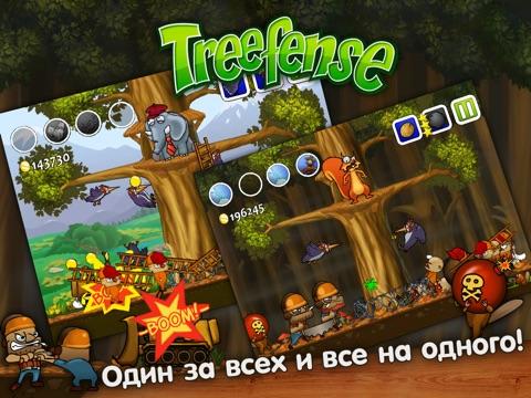 Скачать Treefense