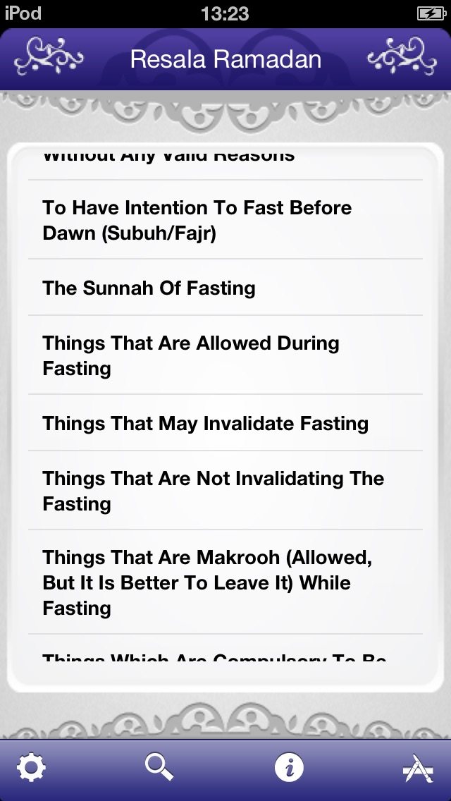 Resala Ramadan iPhone