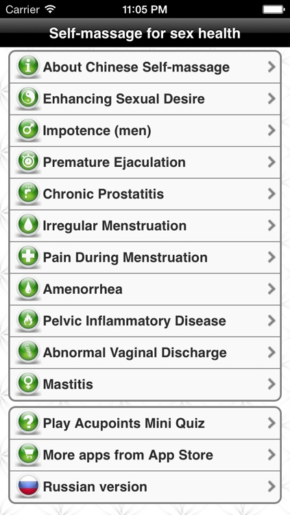 Self Massage for Sex Health