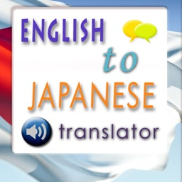 English to Japanese Talking Phrasebook - Learn Japanese