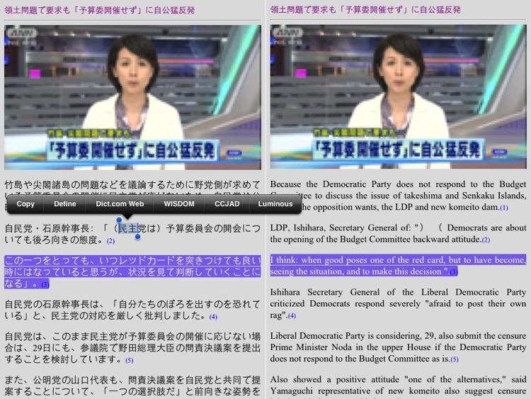 ASAHI TV Japanese News Player (HD) screenshot-4