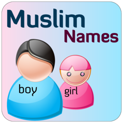 Islamic Baby Names Muslim Boys Girls With Perfect Meanings 4