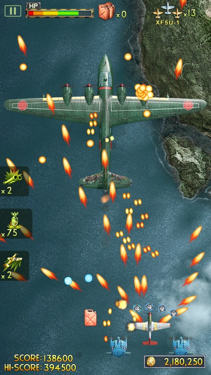 iFighter 2: The Pacific 1942 by EpicForce screenshot-4