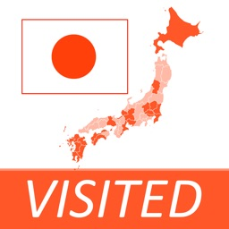 Visited Japan Map - Japan Travel Log for Where You've Been