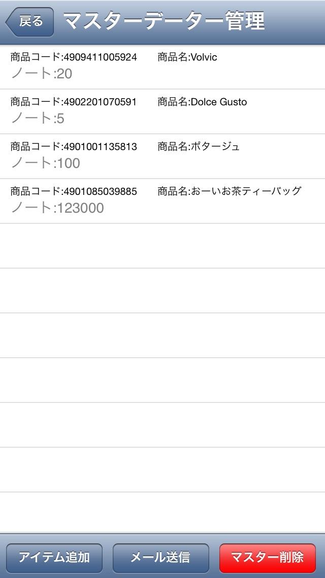 TanaOroshi KDCのスクリーンショット5