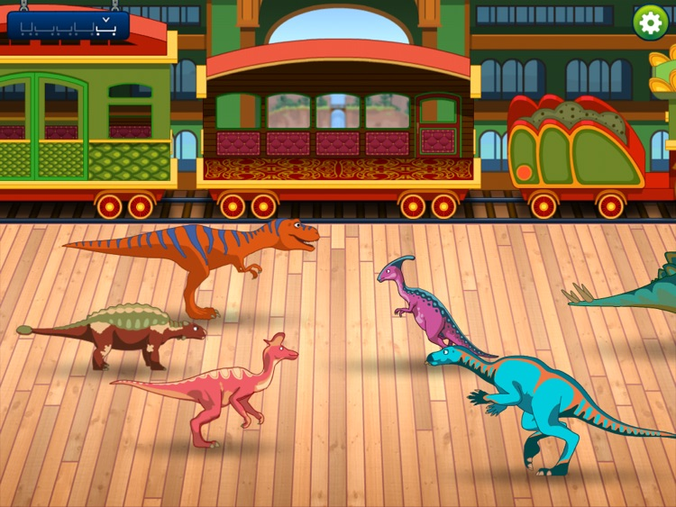 All Aboard the Dinosaur Train!