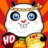 Panda BBQ HD - iPadアプリ