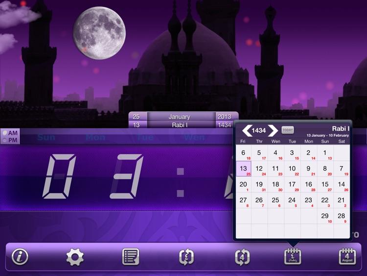 Islamic Calendar Pro For iPad - التقويم الإسلامي المطور للآيباد