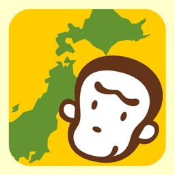 Telecharger バザールでござーる 都道府県を見つけよう Pour Iphone Ipad Sur L App Store Jeux