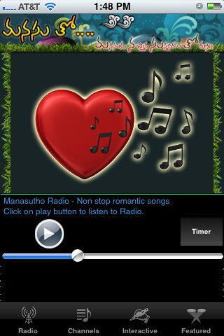 Manasu Tho - Telugu Music Station featuring non stop melodious tunes
