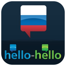 """Russian – Learn Russian (Hello-Hello) """"for iPhone"""""""